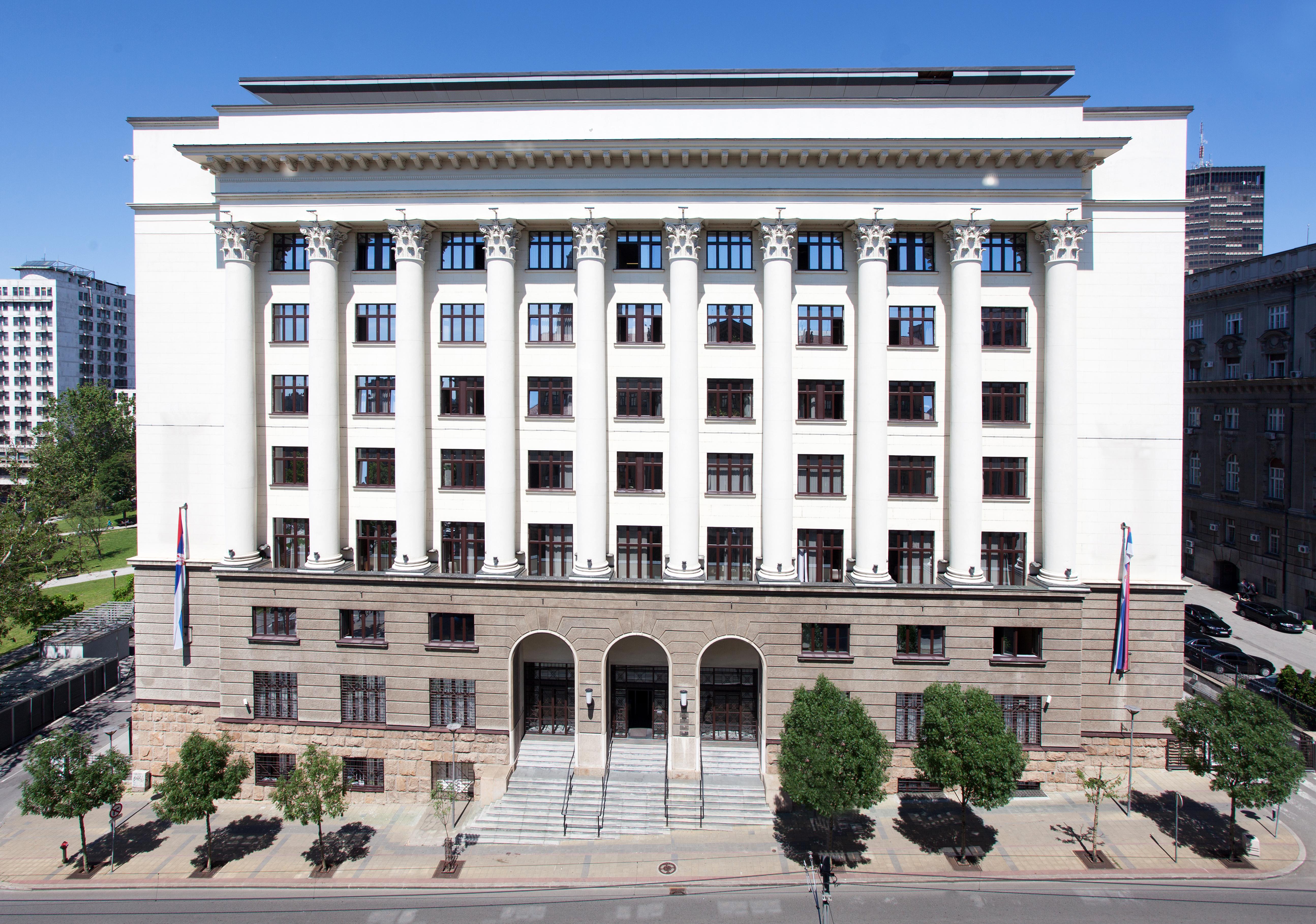 Sudije Vrhovnog kasacionog suda
