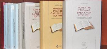 Прописи који се примењују у раду судских одељења