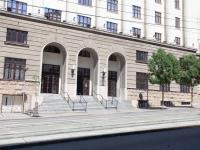 Зграда суда